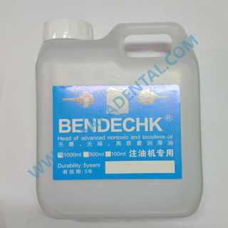OSA-Oil-1 1000ml,for lubricating Dental Handpiece oil / dental equipment oil / dental handpiece injection oil
