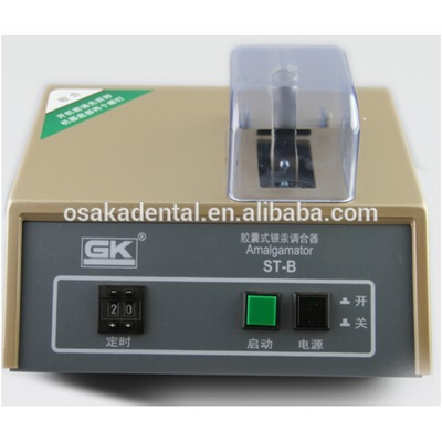 Digital Dental Amalgamator OSA-F100C