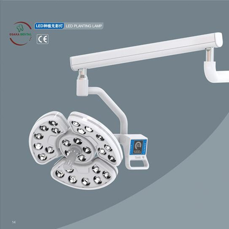 A 26 LED-Bulbs Shadowless Dental LED Planting Lamp